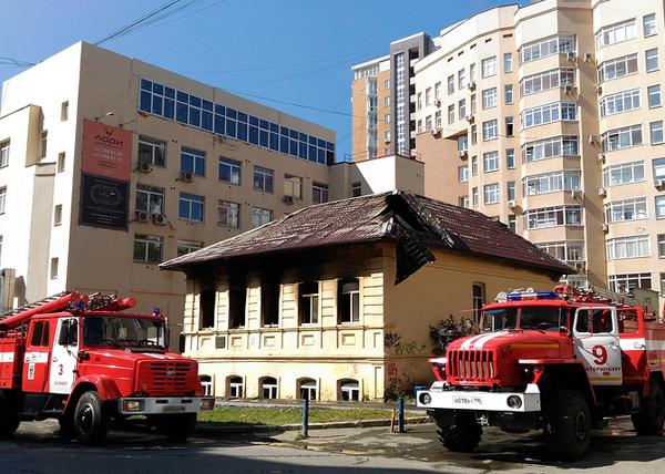 Дом Меньшиковой, пожар|Фото: ТАСС