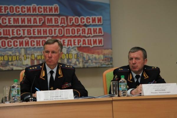 Александр Горовой Михаил Бородин|Фото: В.Н. Горелых