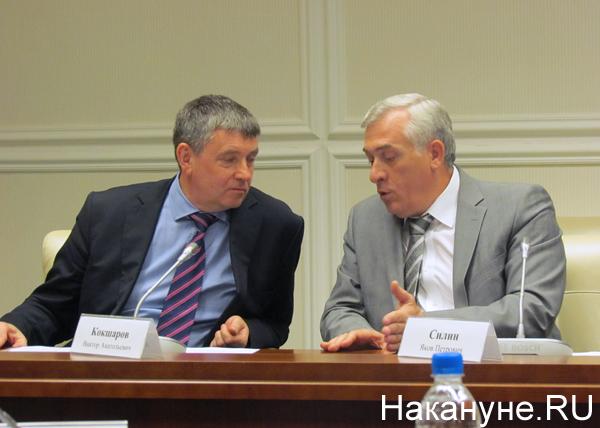 Ректоры вузов УрФО, Виктор Кокшаров, Яков Силин|Фото: Накануне.RU