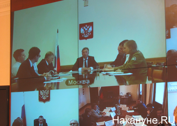 Ректоры вузов УрФО|Фото: Накануне.RU