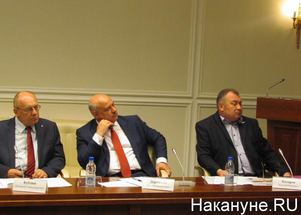 Ректоры вузов УрФО, Владимир Бублик, Евгений Дорожкин, Николай Косарев|Фото: Накануне.RU