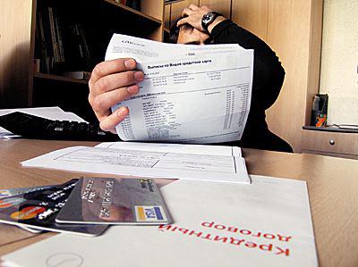 |Фото: Станислав Рослов www.itogi.ru