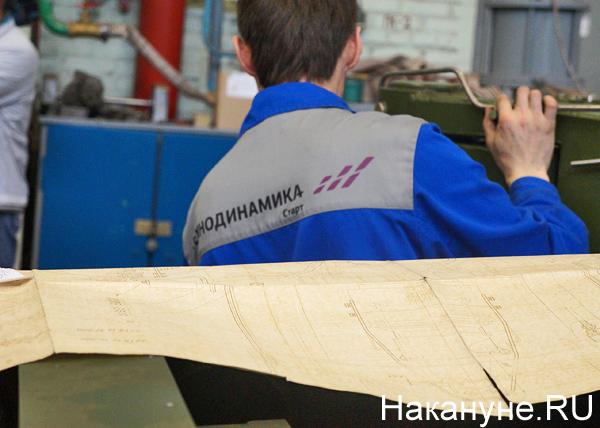 Технодинамика, НПП Старт|Фото: Накануне.RU
