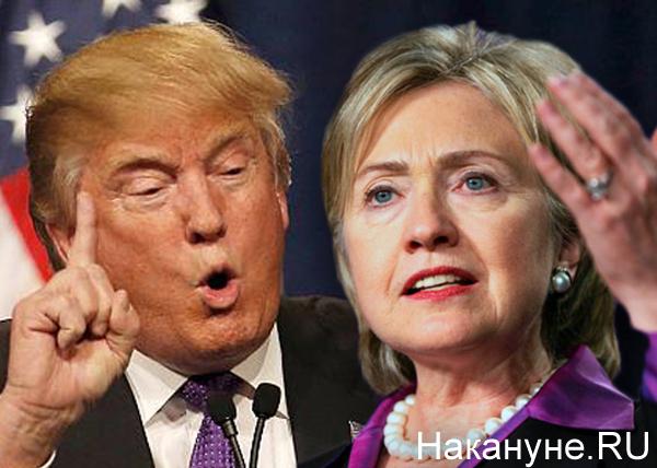 коллаж, Хиллари Клинтон, Дональд Трамп(2016)|Фото: Накануне.RU