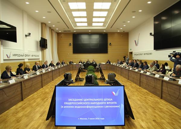 заседание ОНФ|Фото: onf.ru