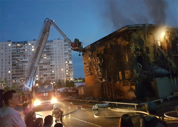 """Нижневартовск, пожар, """"Монетка"""" Фото: vk.com"""
