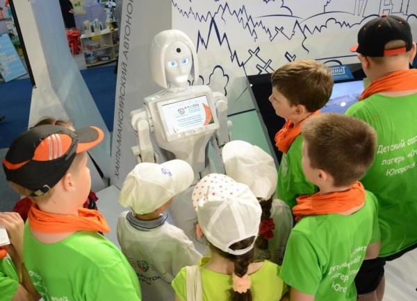 айтифорум робот|Фото: правительство хмао
