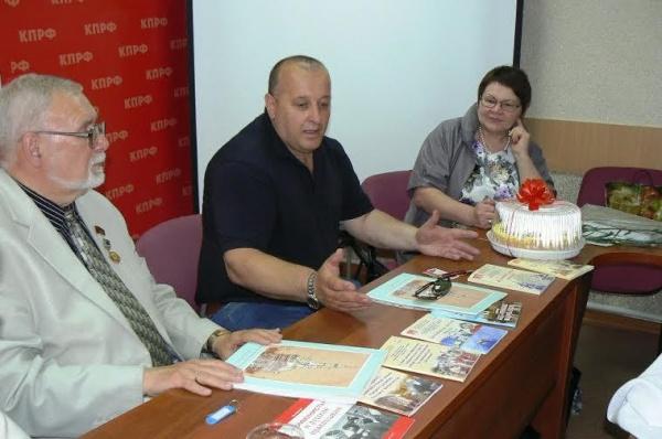 Ратко Самац, Курган, жители|Фото:пресс-служба курганского регионального отделения КПРФ