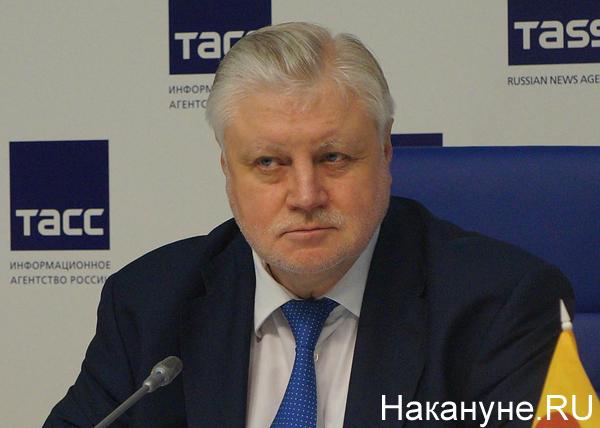 Сергей Миронов, Справедливая Россия, СР|Фото: Накануне.RU