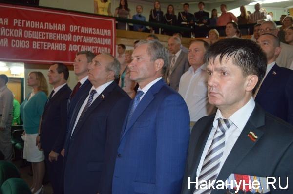Алексей Кокорин, Франц Клинцевич, Константин Гладковский Фото:Накануне.RU