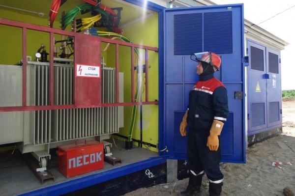 электричество энергетик подключение|Фото: mrsk-ural.ru