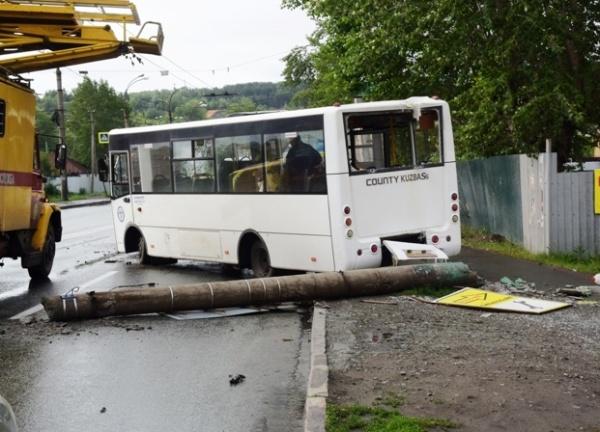 дтп автобус Фото: гибдд по екатеринбургу