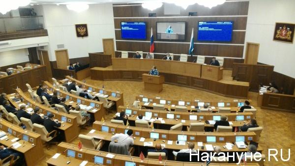 ЗакСО, Татьяна Мерзлякова|Фото: Накануне.RU