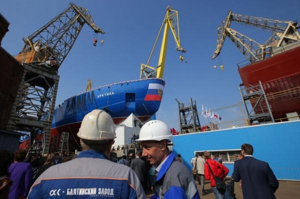 "атомный ледокол ""Арктика"" Фото:ntv.ru"