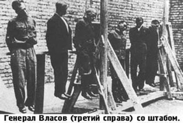 власов казнь|Фото: generalvlasov.ru