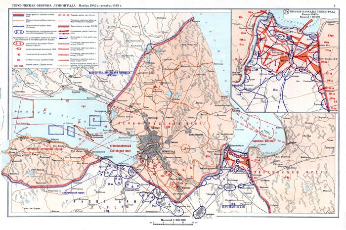 карта блокада ленинграда|Фото: histours.ru