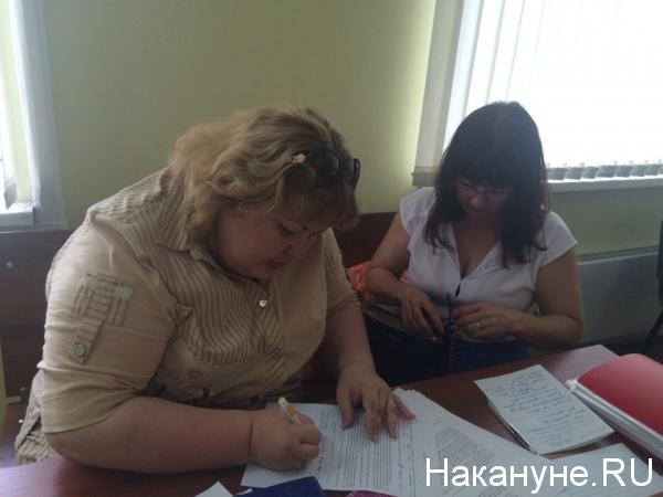 юлия марчевская с адвокатом|Фото: Накануне.RU