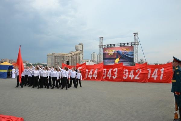 День памяти и скорби в Екатеринбурге Фото: Департамент информационной политики губернатора