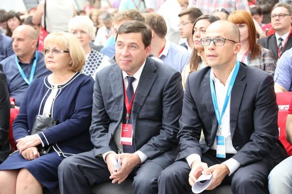 Евгений Куйвашев, Александр Бречалов|Фото: Департамент информационной политики губернатора