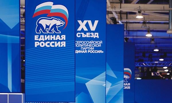 """""""Единая Россия"""", съезд Фото:http://er.ru"""