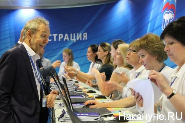 """съезд """"ЕР"""", Валерий Трапезников Фото: nakanune.ru"""