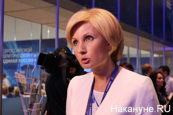 """съезд """"ЕР"""", Ольга Баталина Фото: nakanune.ru"""