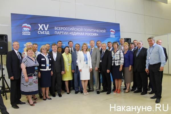 съезд ер Фото: Накануне.RU