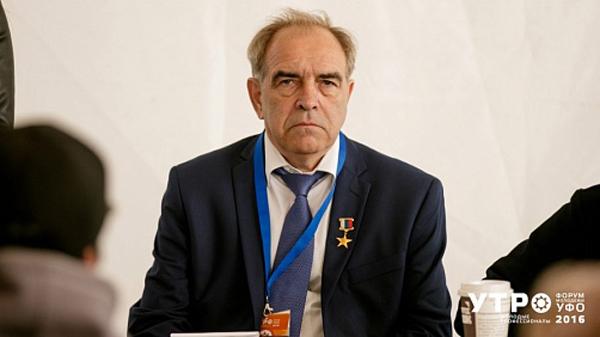 форум утро нефтеюганск Константин Чуманов|Фото: utro2016.ru