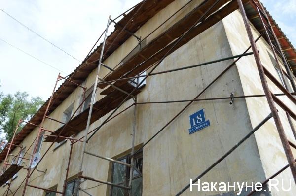 капитальный ремонт|Фото:Накануне.RU